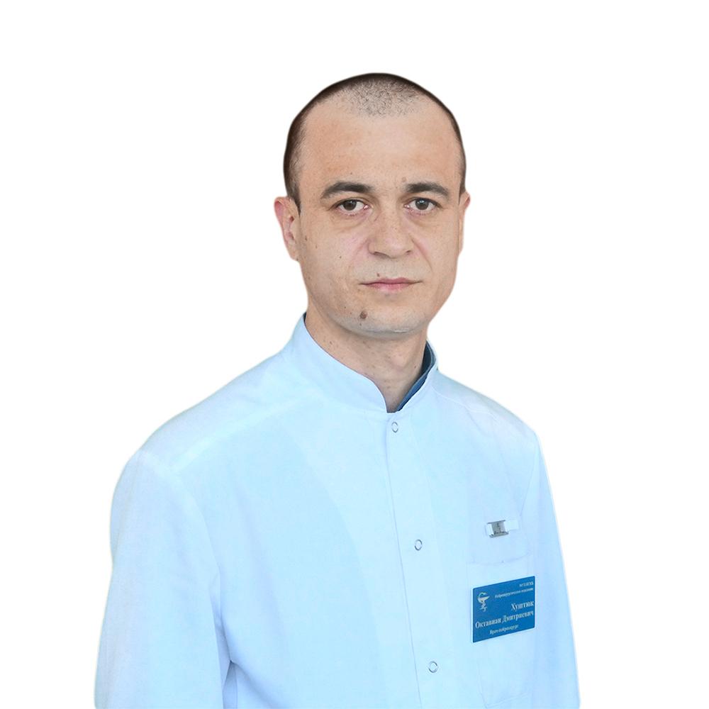 Хуштюк Октавиан Дмитриевич